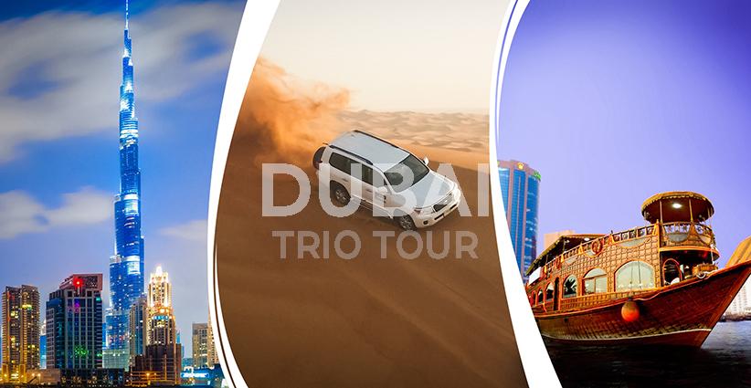 TRIO TOURS